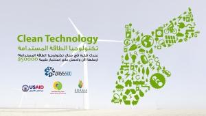 Partnership between Renewable Energy Center – ASU and Oasis500!